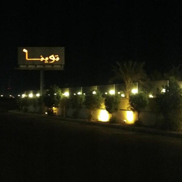 Foto scattata a Twina Park & Restaurant da Saud A. il 5/2/2013