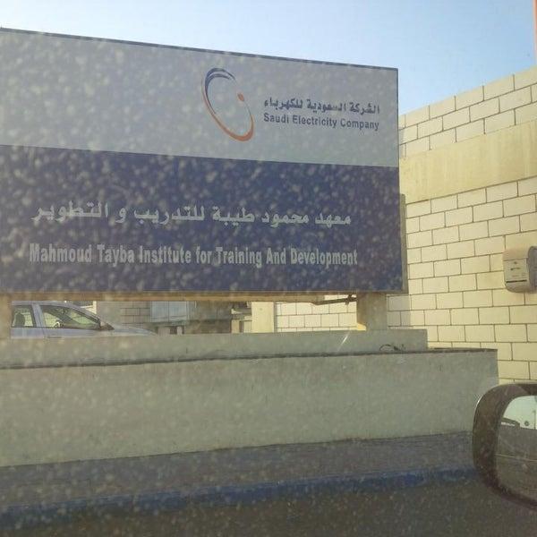 معهد الشركة السعودية للكهرباء   Saudi Electricity Company