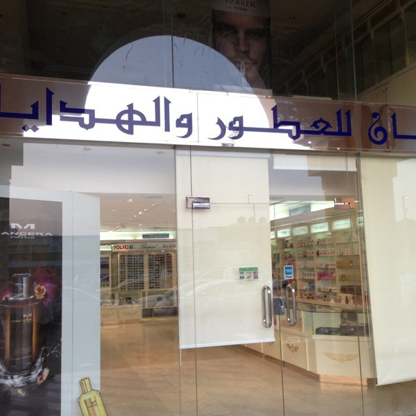 144c8edde Photo taken at بقشان للعطور و الهادايا Bugshan Perfumes And Gifts by Mohammad  S. K. on 5