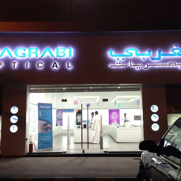1eb250097 Photo taken at مغربي للبصريات MAGRABI OPTICAL by Mohammad S. K. on 8/5/2014