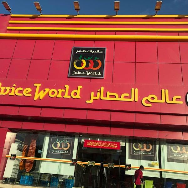 Photos At عالم العصائر Juices World 4 Tips