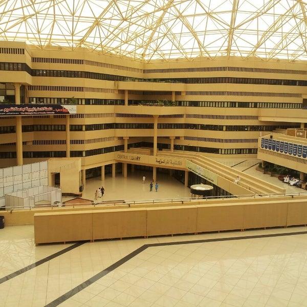 Photos At Qassim University Qu University In المليدا