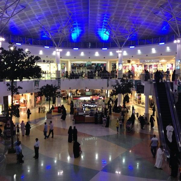 f9f66e9ee Hayat Mall | حياة مول - Shopping Mall in الملك فهد