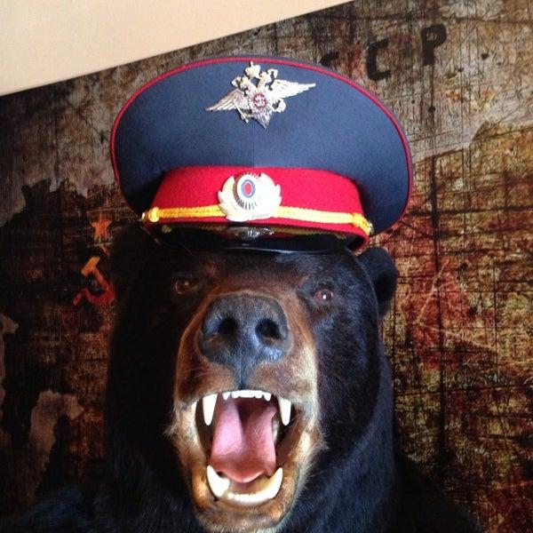 7/11/2013 tarihinde Michael J.ziyaretçi tarafından Russian House'de çekilen fotoğraf