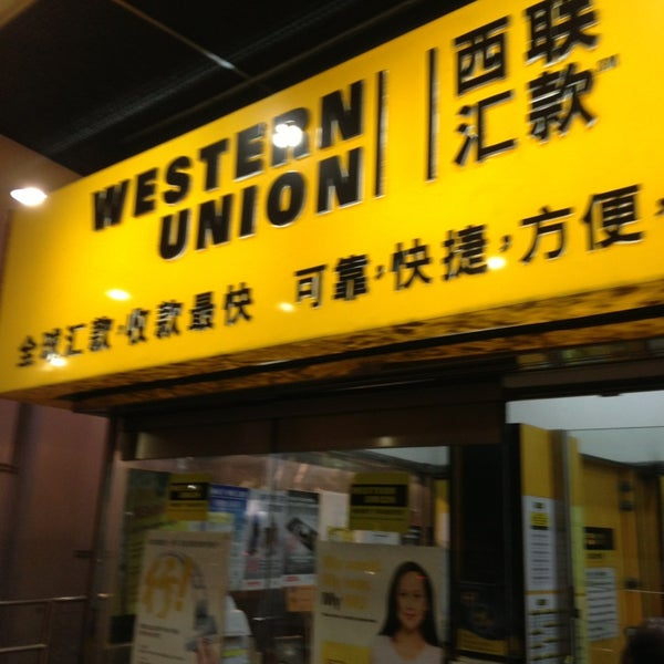 Western Union Chinatown 9 Visitors