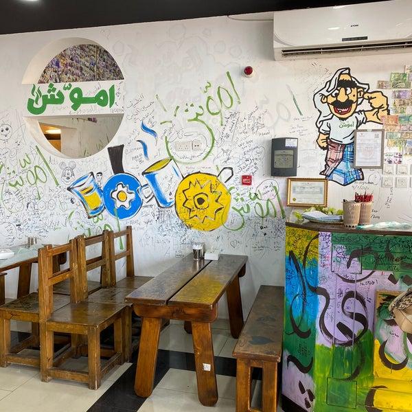 Foto tomada en Emmawash Traditional Restaurant | مطعم اموش por Yazeed el 2/24/2020