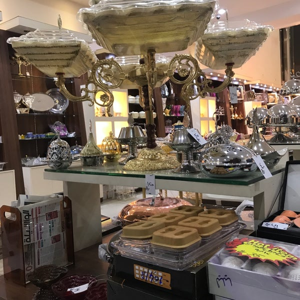 Photos at الشلاحي للأواني - Antique Shop in Riyadh