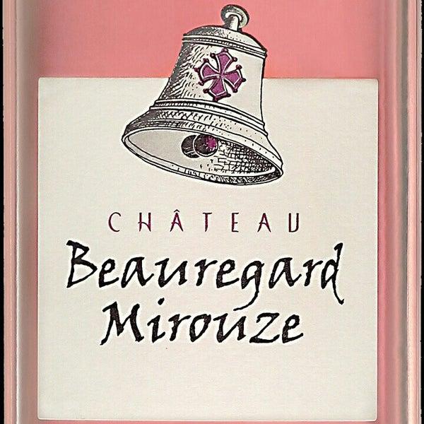 7/24/2013에 Nicolas M.님이 Château Beauregard Mirouze에서 찍은 사진