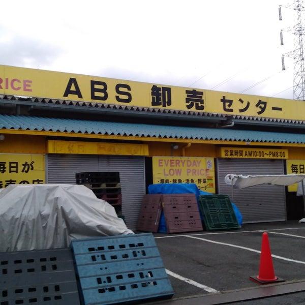 センター abs 卸売