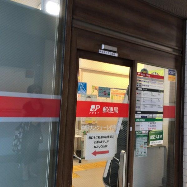 Foto tomada en 中野サンクォーレ内郵便局 por K C. el 10/1/2018
