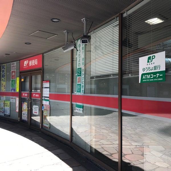 Foto tomada en 中野サンクォーレ内郵便局 por K C. el 4/22/2018