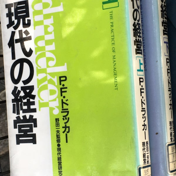 柳 瀬川 図書館