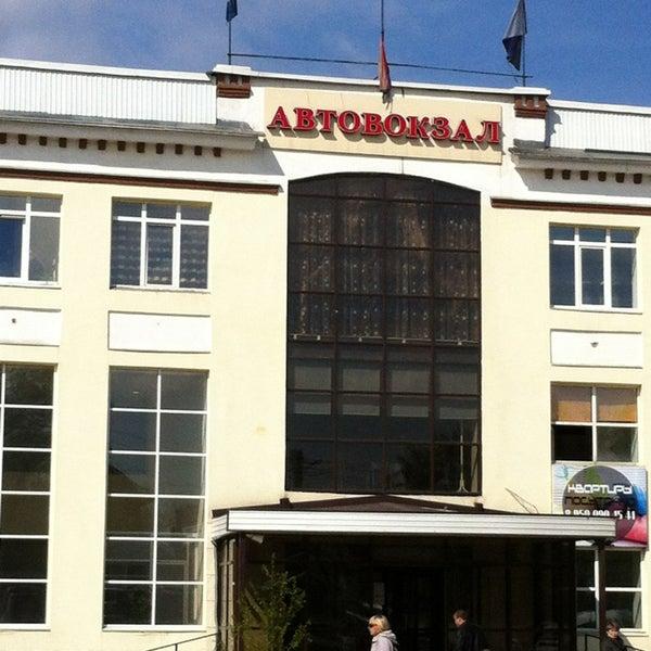 Старое фото автовокзала в иркутске вид изнутри почти все