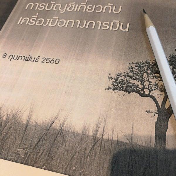 Photos at KPMG Thailand - ทุ่งวัดดอน - 1 Sathon Tai Rd ,