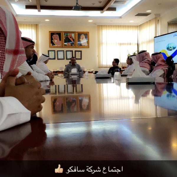 Photos at SAFCO   سافكو (SABIC AFFILIATE) - Factory in Jubail
