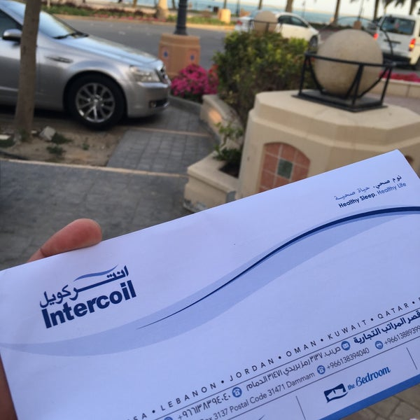 Photos at Intercoil | إنتركويل - Furniture / Home Store in