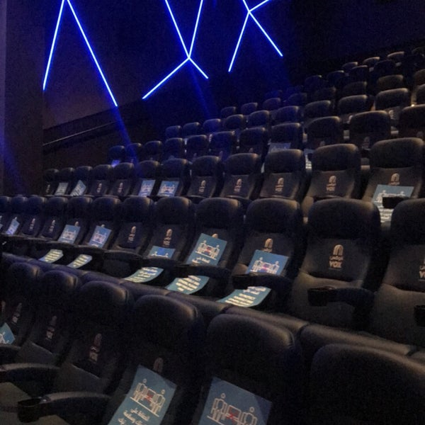 Vox Cinemas Movie Theater In مطار الملك خالد الدولي