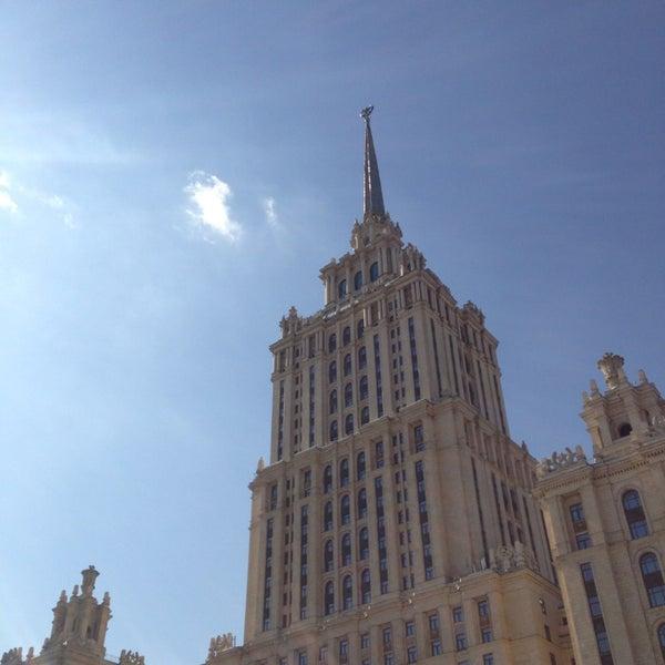 Foto scattata a Radisson Royal Hotel da Вадим С. il 4/8/2013