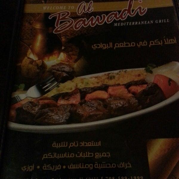 Das Foto wurde bei Al Bawadi Grill von Mohamed A. am 5/13/2013 aufgenommen