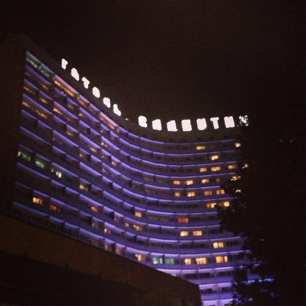 5/1/2013 tarihinde Nekit D.ziyaretçi tarafından Готель «Славутич»  / Slavutych Hotel'de çekilen fotoğraf
