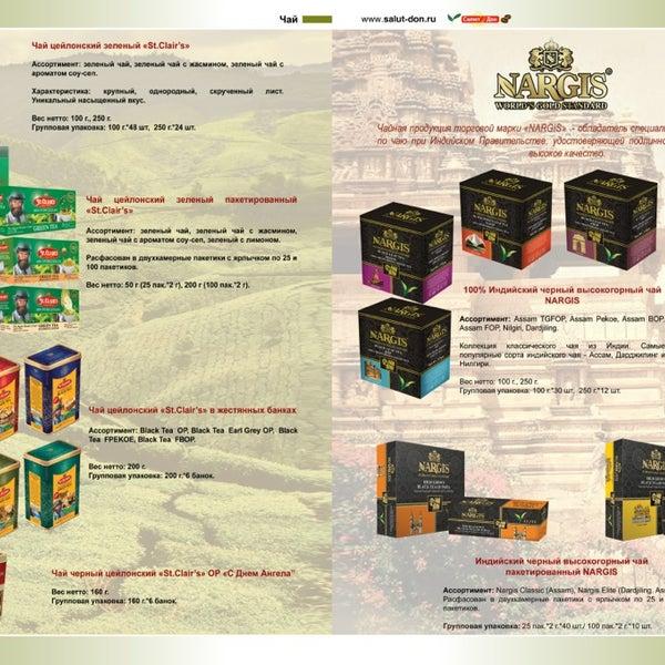 Компания салюта ооо официальный сайт услуги по продвижению сайта новосибирск