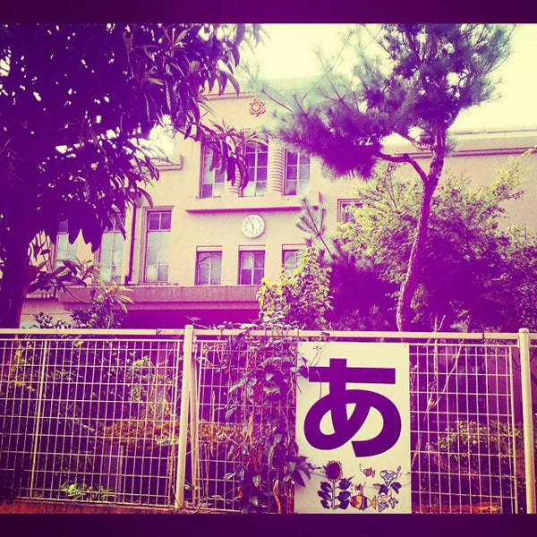 京都市立新洞小学校