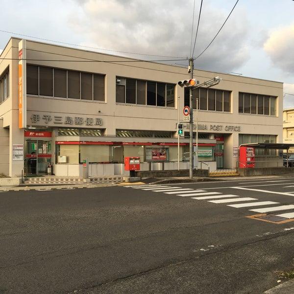郵便 局 三島