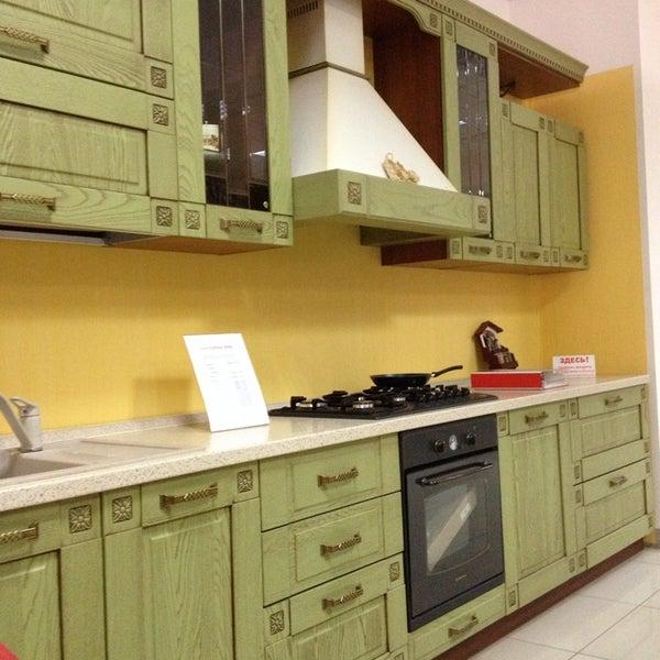 лотосы появилось кухни мария самара фото время выдержки