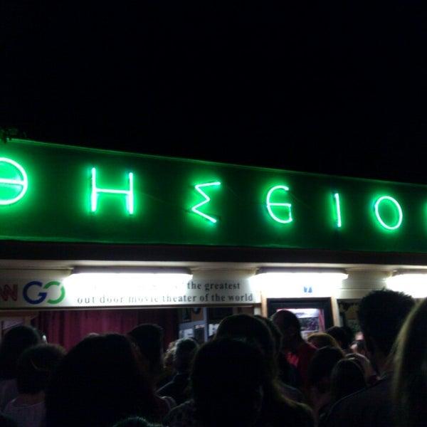 Photo prise au Cine Thisio par Aurelia le6/22/2013