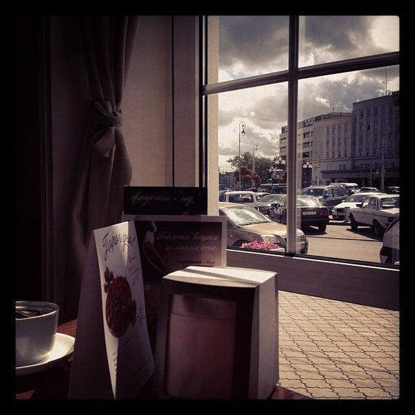 Снимок сделан в Круассан-кафе пользователем Ilia 8/8/2012