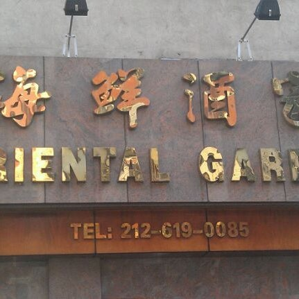 11/20/2011에 Roger K.님이 Oriental Garden 福臨門海鮮酒家에서 찍은 사진