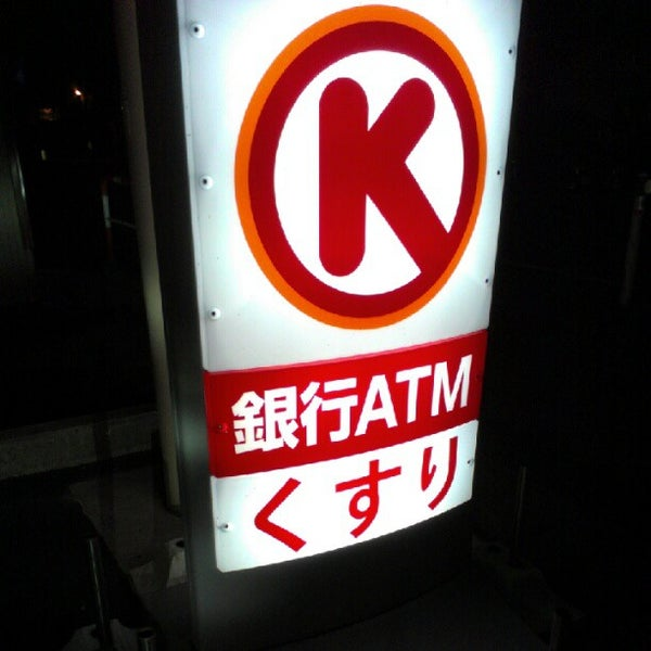 富山 漁協