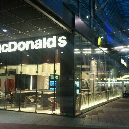 Mcdonalds flughafen münchen