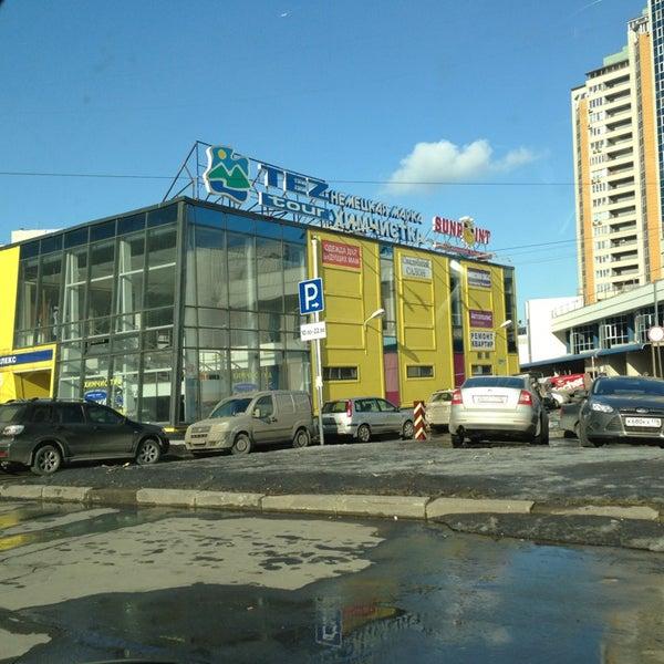 срочное фото город уфа развитие