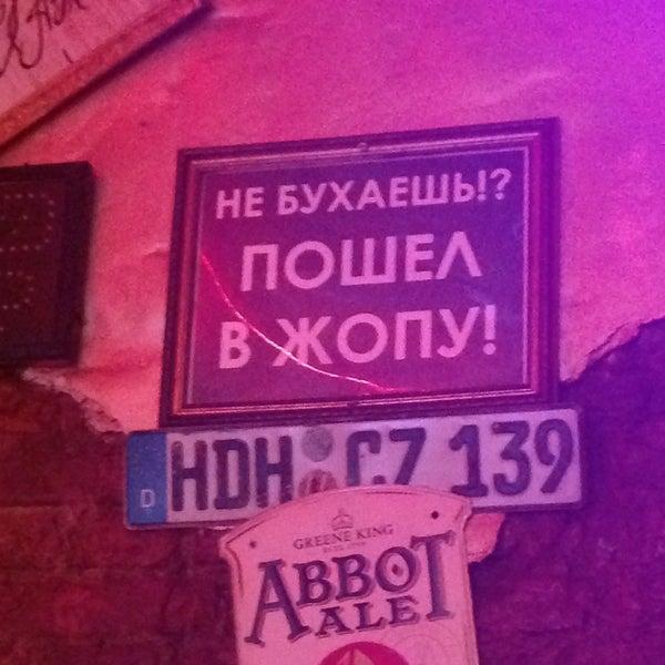Foto scattata a Lomonosov Bar da Svetlana K. il 5/5/2013