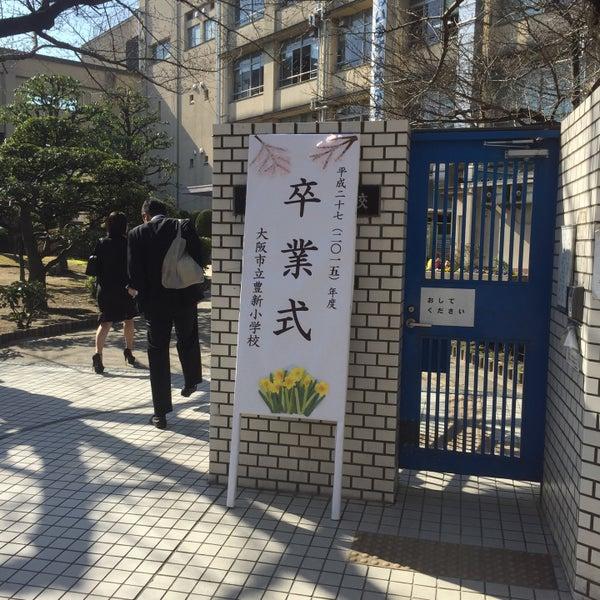 Photos at 大阪市立豊新小学校 -...