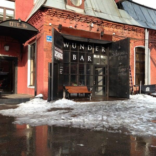 Foto scattata a WUNDER da Борис В. il 3/31/2013