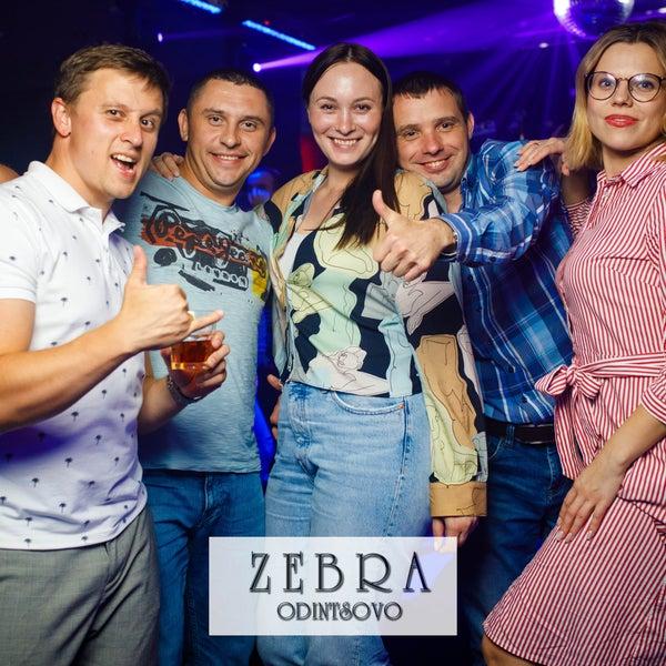 Ночной клуб зебра в одинцово работа в мужском клубе официантка