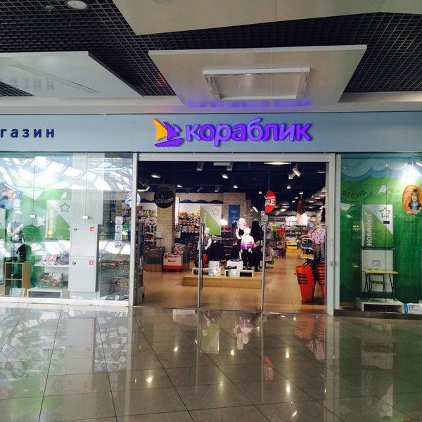 Фото магазина кораблик в г пушкино