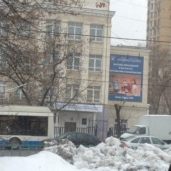 Foto diambil di Институт математики и информатики (ИМИ МГПУ) oleh Оля О. pada 3/18/2013