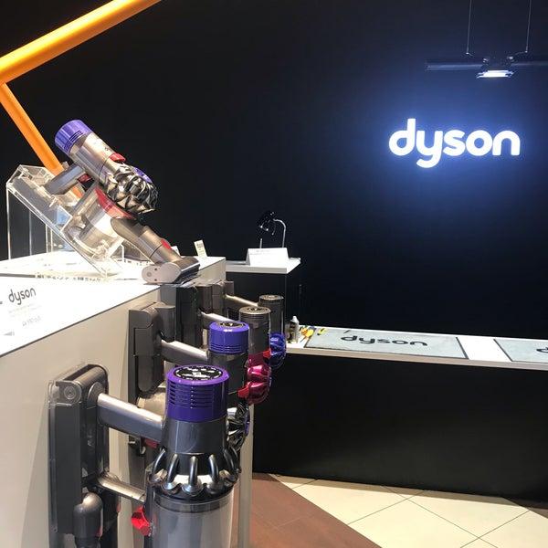 Сервис центр дайсон воронцовская 20 dyson vacuum sale