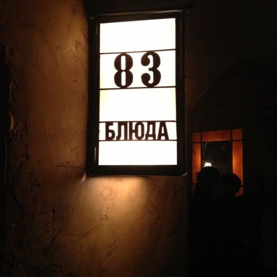 รูปภาพถ่ายที่ Pravda โดย Arya Y. เมื่อ 12/12/2012