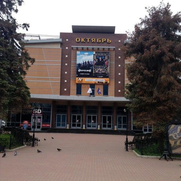кинотеатр октябрь чита фото будем вести речь