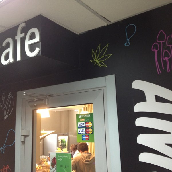 кафе амстердам санкт петербург фотоотчет увлекайтесь укорачиванием длины