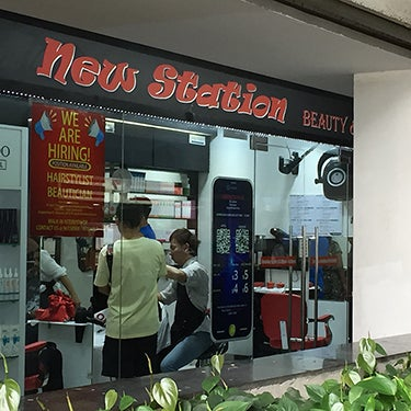 New Station Beauty Hair Clementi 18 Tips From 90 Visitors