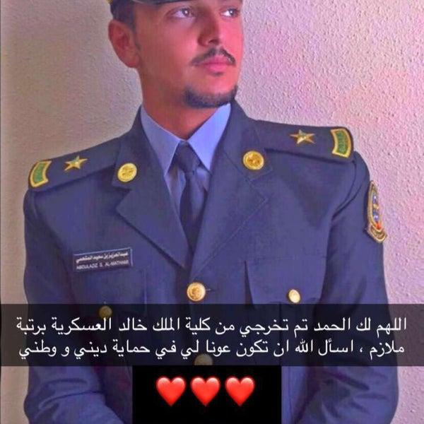 Photos At King Khaled Military Academy كلية الملك خالد العسكرية خشم العان الرياض منطقة الرياض