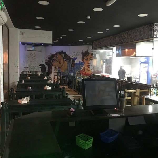 Foto tomada en Emmawash Traditional Restaurant | مطعم اموش por Ali T. el 2/17/2020