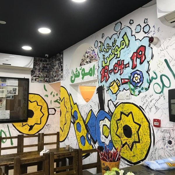 11/18/2019にAli T.がEmmawash Traditional Restaurant | مطعم اموشで撮った写真