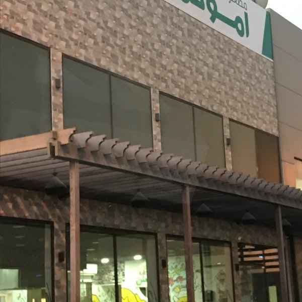 11/10/2019にAli T.がEmmawash Traditional Restaurant | مطعم اموشで撮った写真