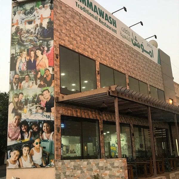 10/2/2019にAli T.がEmmawash Traditional Restaurant | مطعم اموشで撮った写真